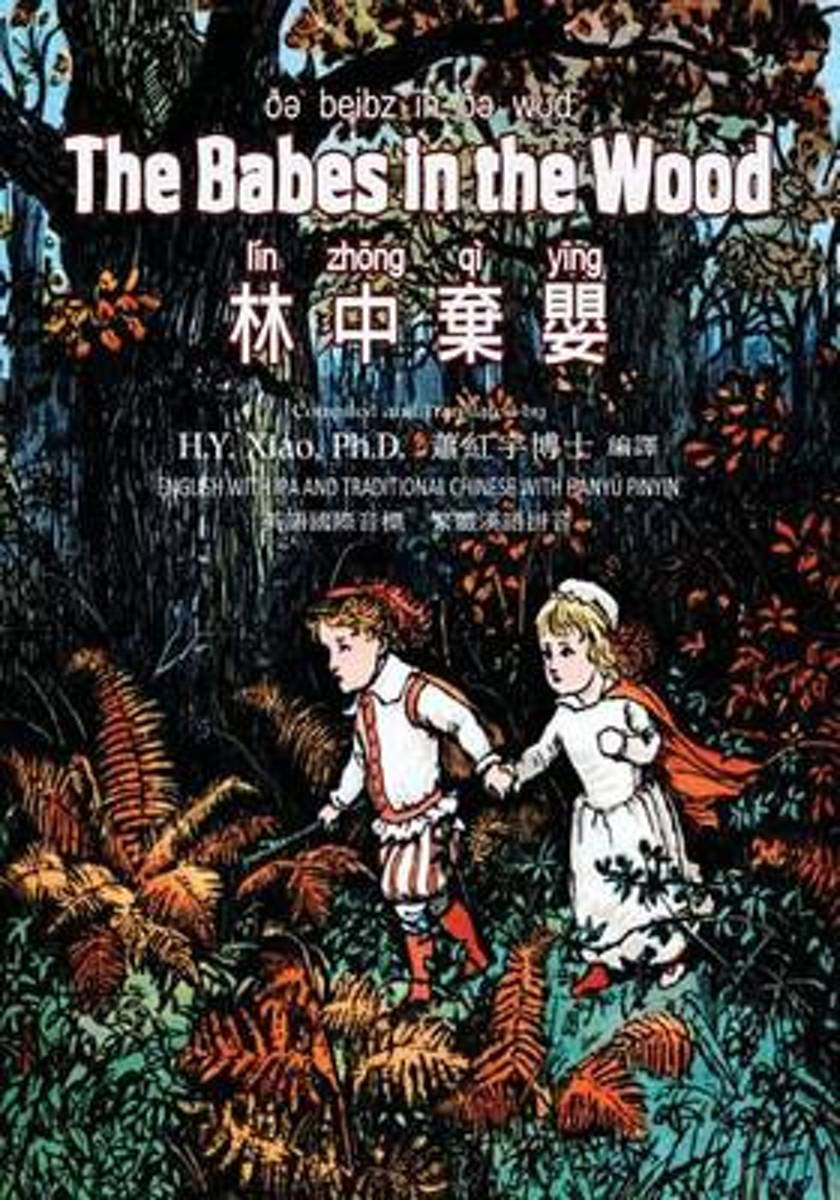 The Babes in the Wood (Traditional Chinese)