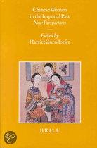 Chinese Women in the Imperial Past