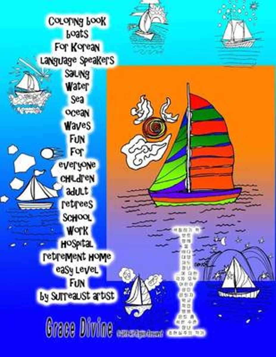 Coloring Book Boats for Korean Language Speakers Sailing Water Sea Ocean Waves Fun for Everyone Children Adult Retirees School Work Hospital Retirement Home Easy Level Fun by Surrealist Artis