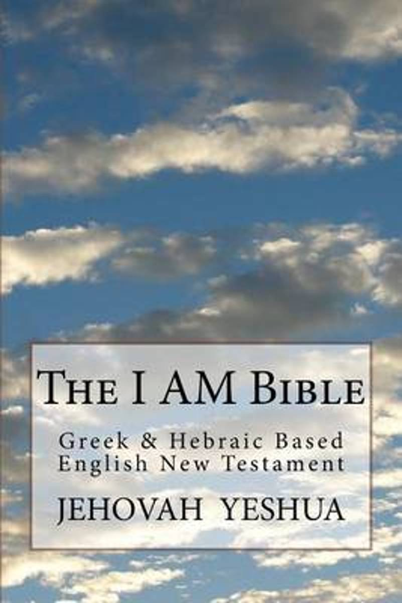 The I Am Bible