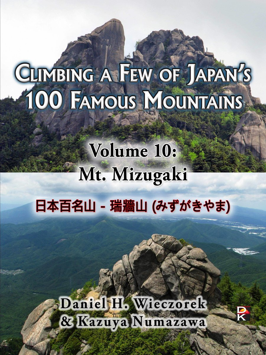 Climbing a Few of Japan's 100 Famous Mountains: Volume 10: Mt. Mizugaki