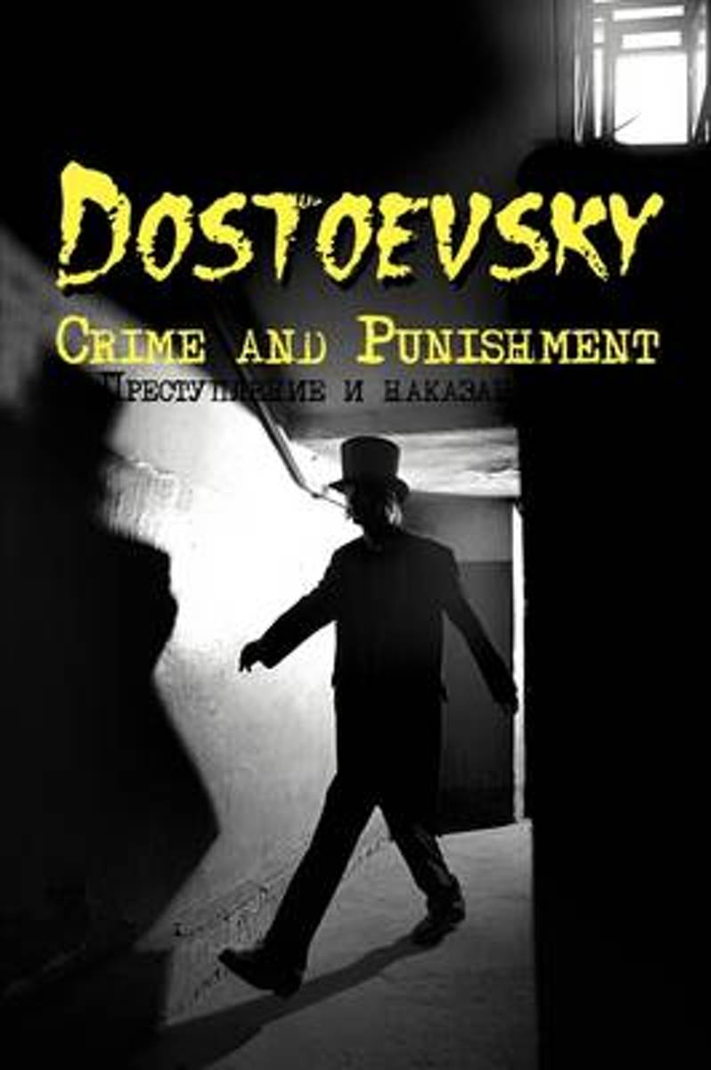 Crime and Punishment (Dual-Language Book)