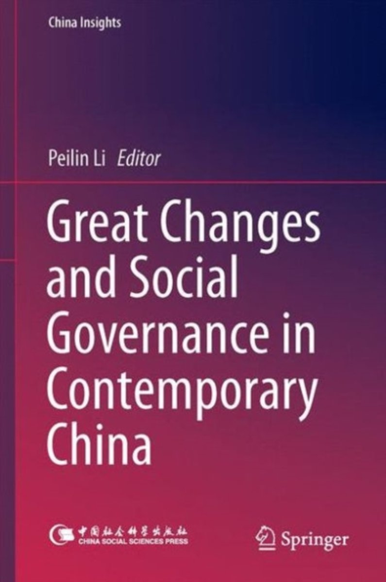 Great Changes and Social Governance in Contemporary China