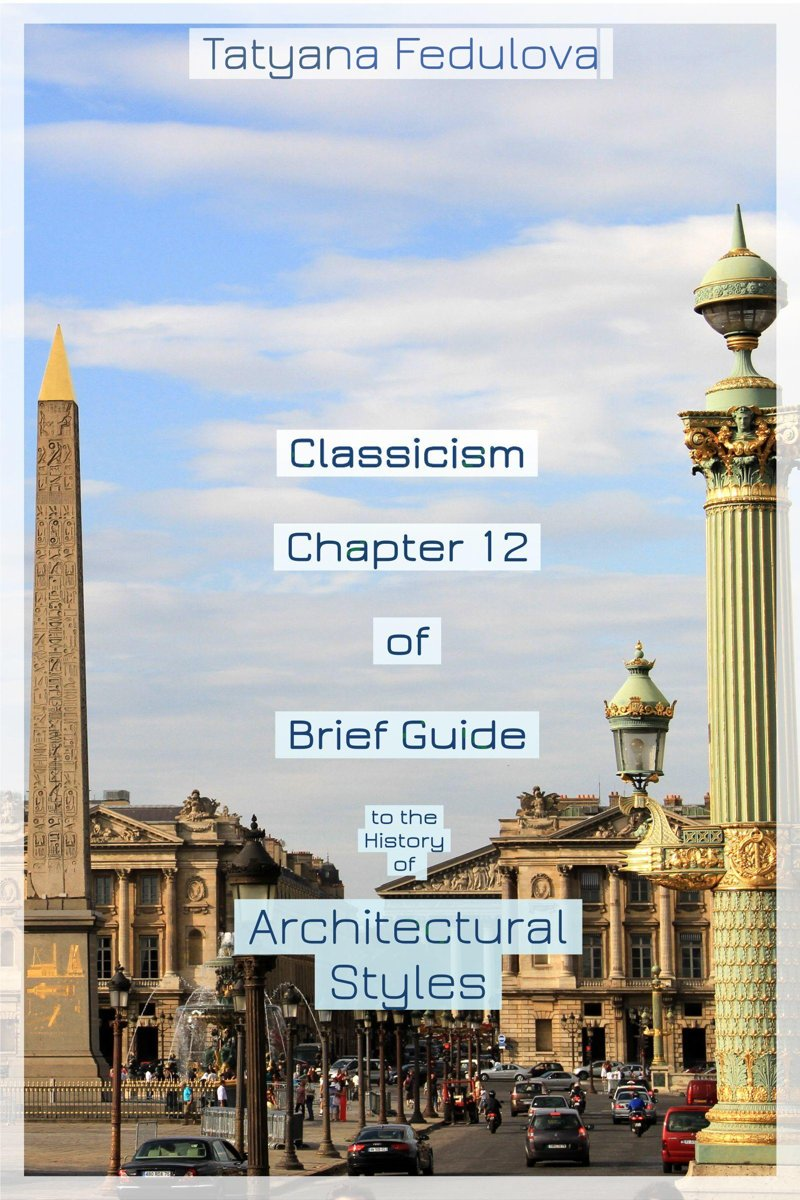 Classicism. Chapter 12 of Brief Guide to the History of Architectural Styles