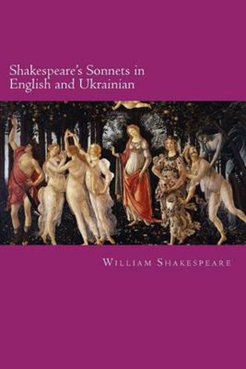 Shakespeare's Sonnets in English and Ukrainian