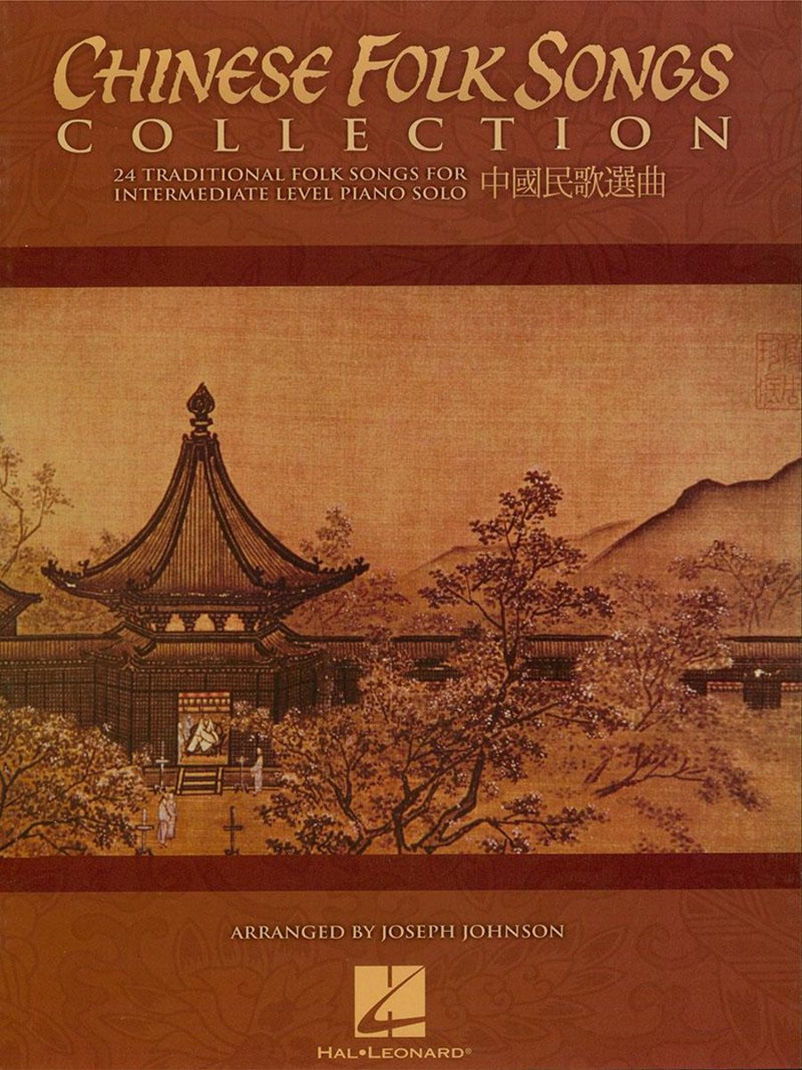 Chinese Folk Songs Collection (Songbook)