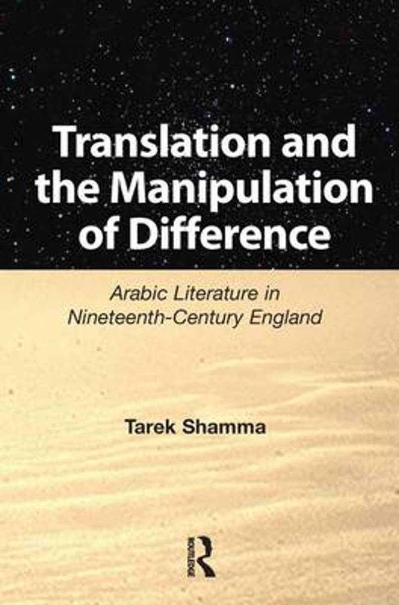 Translation and the Manipulation of Difference