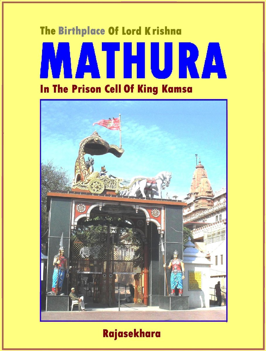 Mathura: The Birthplace Of Lord Krishna - In The Prison Cell Of King Kamsa