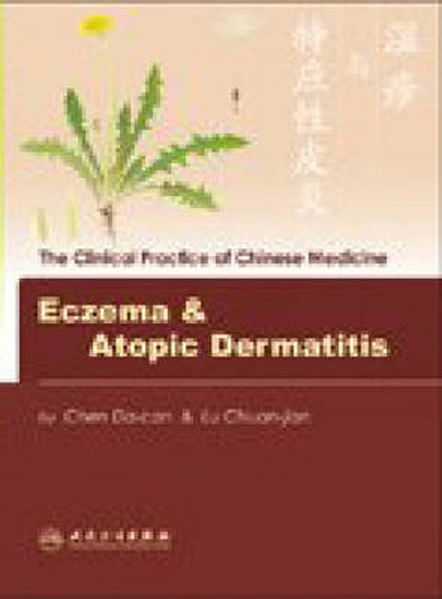 Eczema and Atopic Dermatitis
