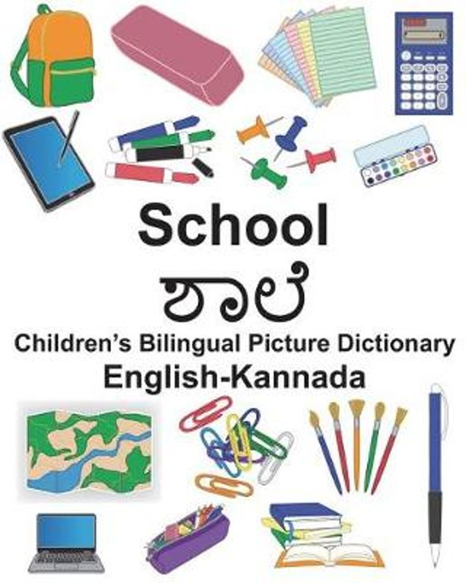 English-Kannada Bilingual Children's Picture Dictionary of