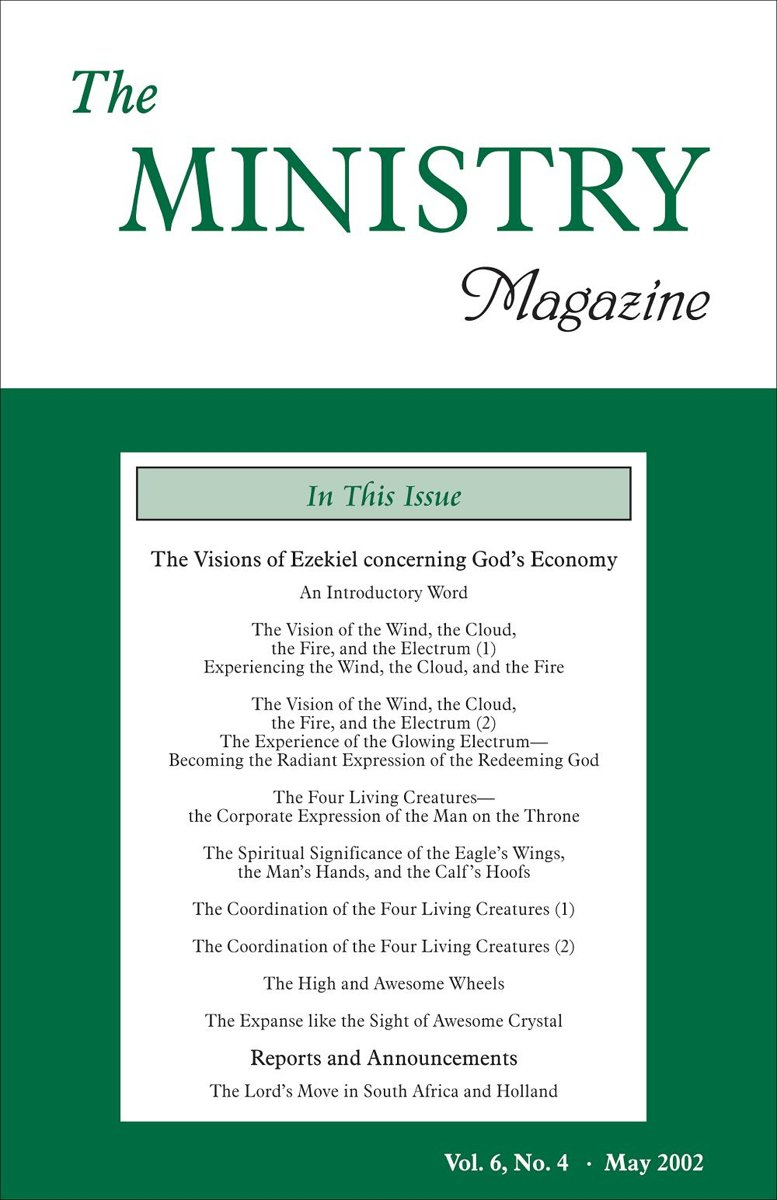 The Ministry of the Word, Vol. 06, No. 04