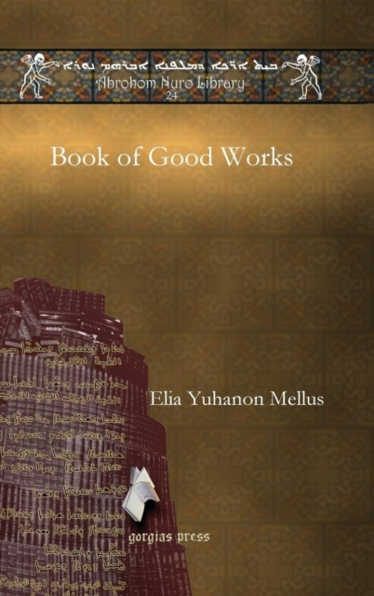 Book of Good Works