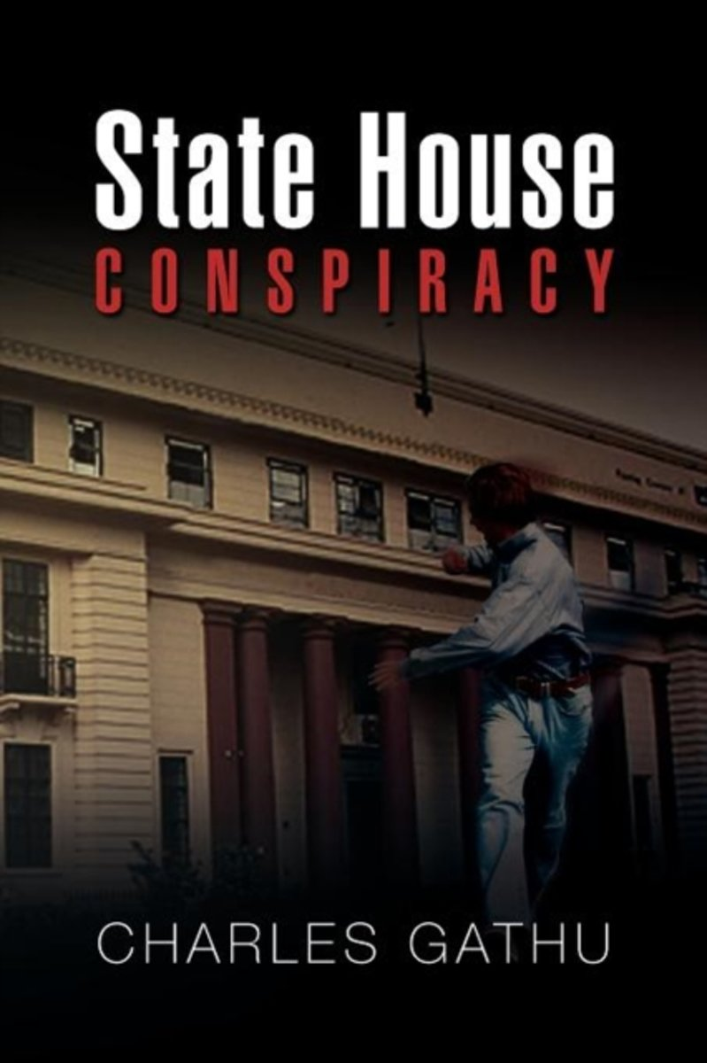 State House Conspiracy