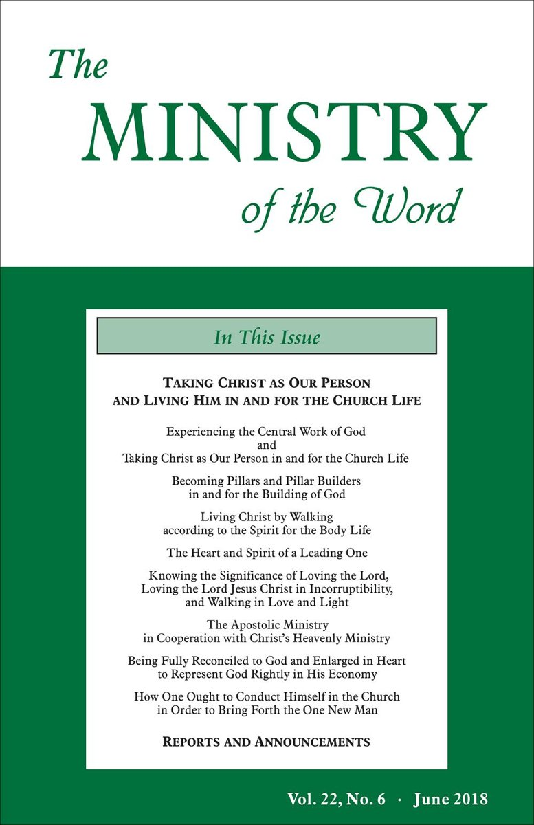 The Ministry of the Word, Vol. 22, No. 6