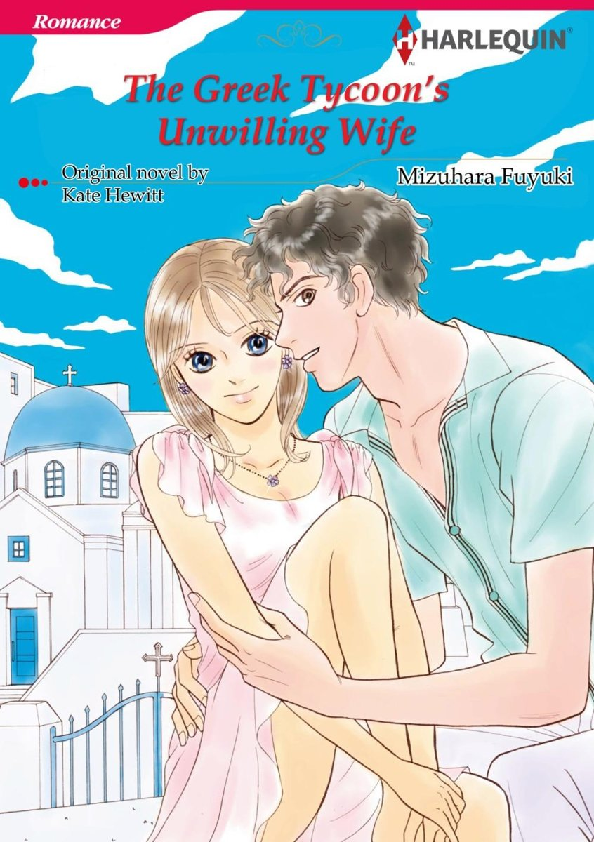 THE GREEK TYCOON'S UNWILLING WIFE (Harlequin Comics)