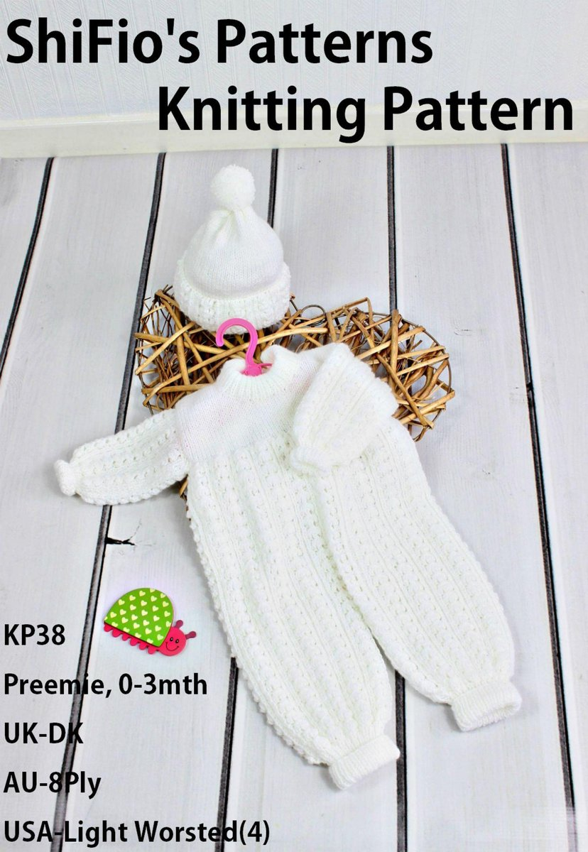 38 Pram Set Knitting Pattern #38