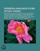 Hebrew-Language Films (Study Guide): Driving Miss Daisy, The Passion Of The Christ