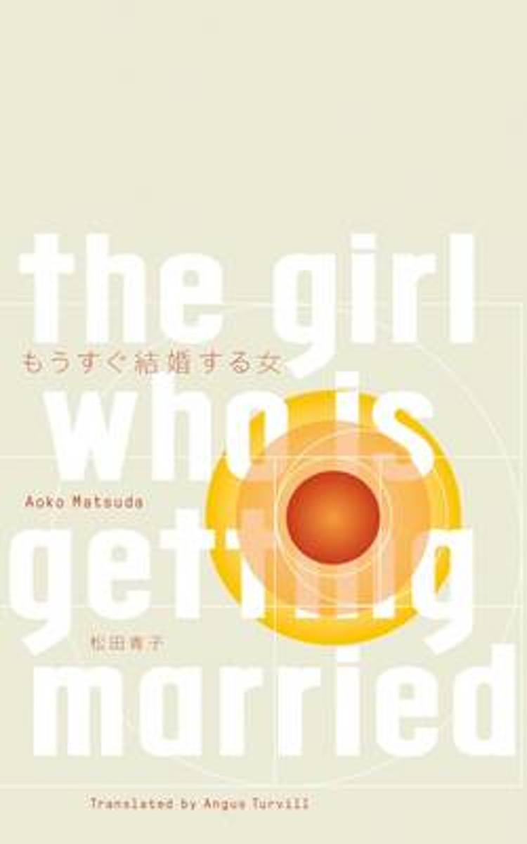The Girl Who is Getting Married