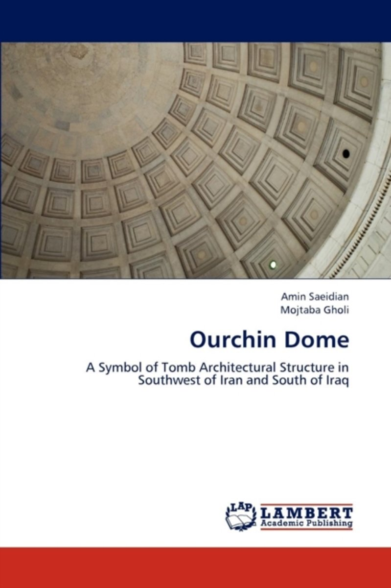 Ourchin Dome