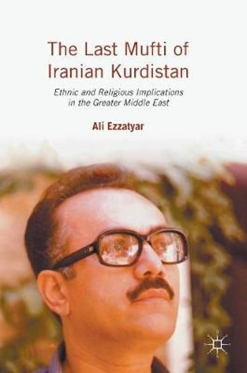 The Last Mufti of Iranian Kurdistan