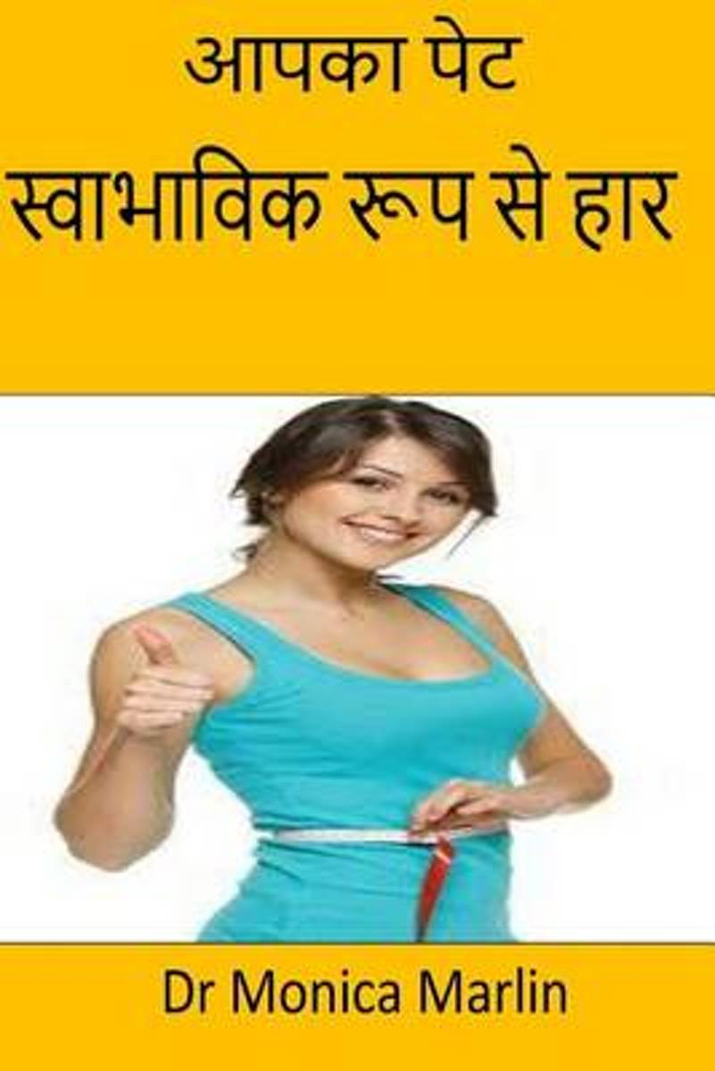 Lose Your Belly Naturally(hindi)