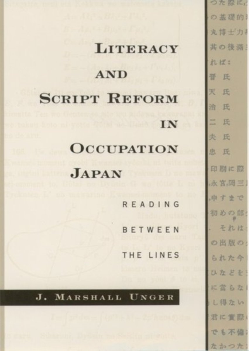 Literacy and Script Reform in Occupation Japan