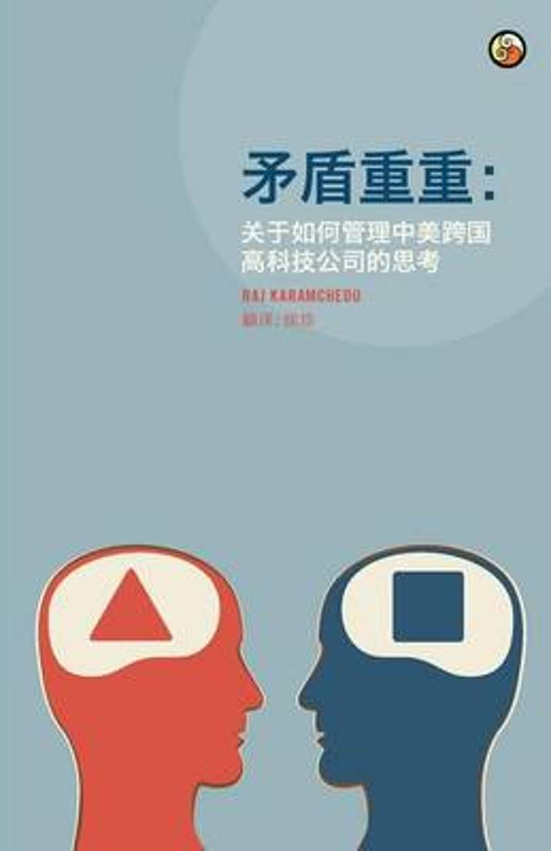 The Disconnect Patterns (Chinese)