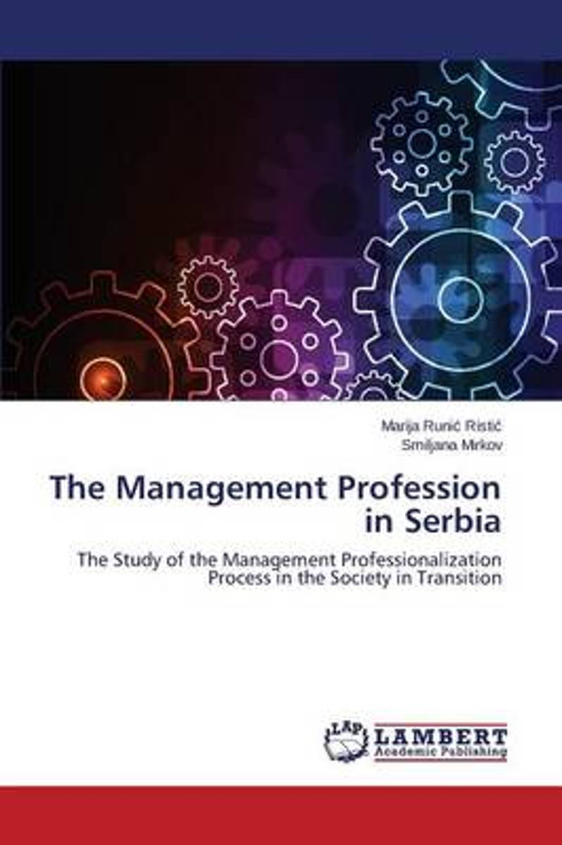 The Management Profession in Serbia