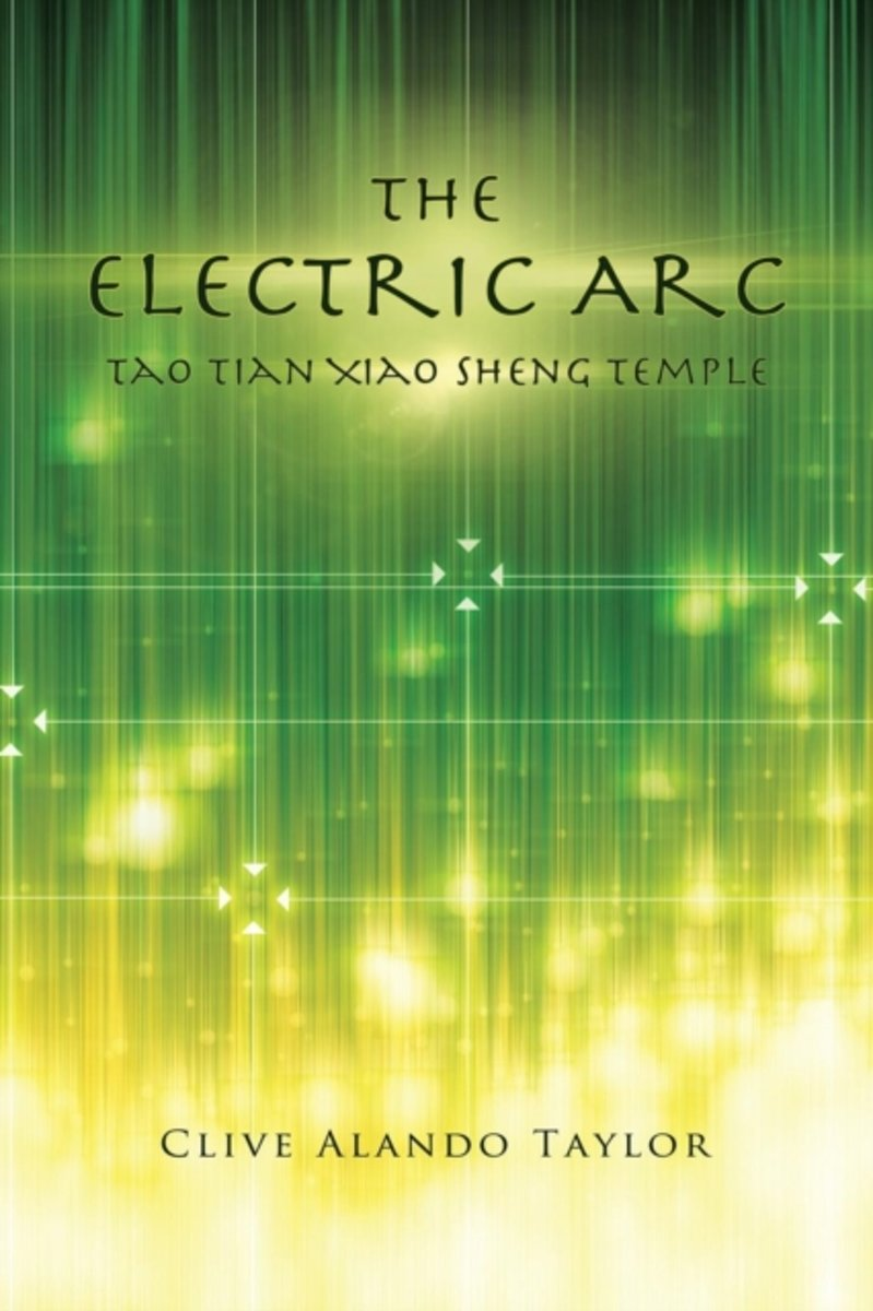 The Electric ARC